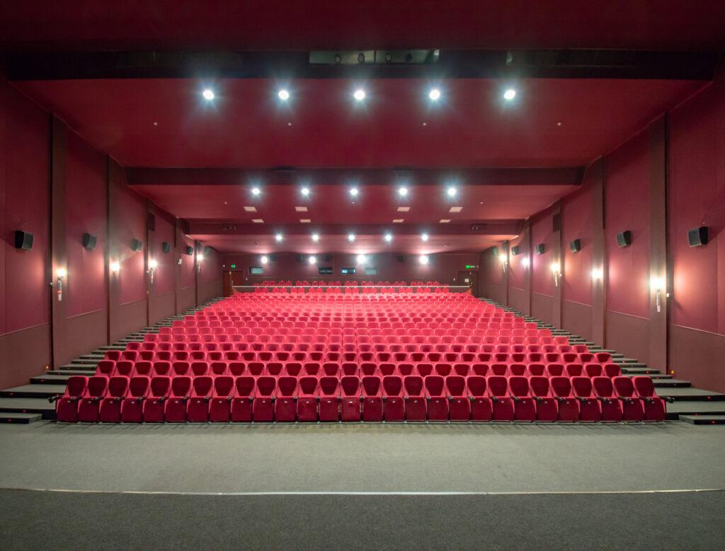 Кинотеатр «Лейпциг», Киев