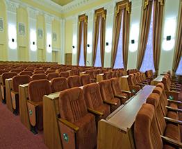 Зал засідання міської ради, Харків