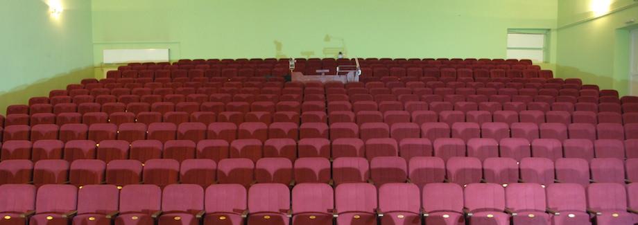 В Ямполі (Сумської області) відкрився концертний зал на 375 місць