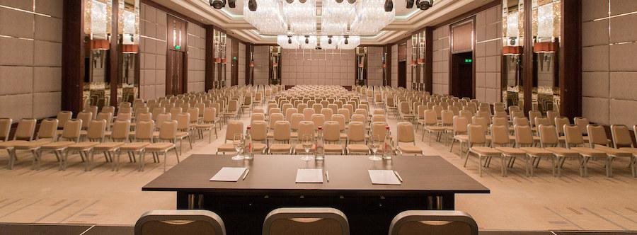 Конференц-зали готелю Premier Palace, Харків